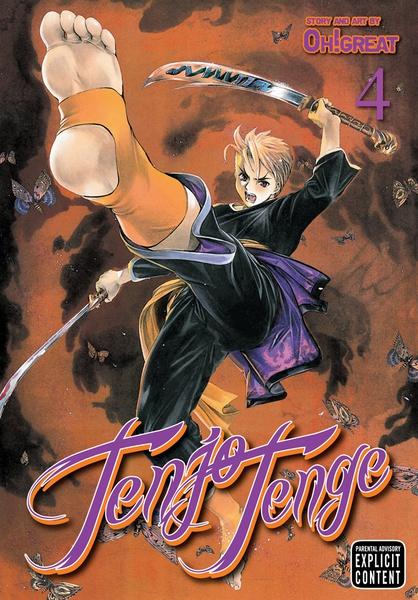 Tenjho Tenge Manga Volume 4