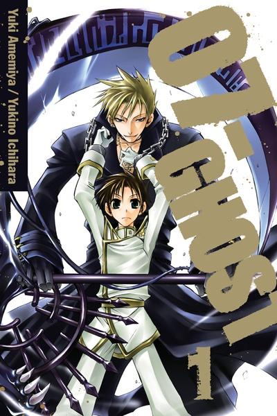 07-Ghost Manga Volume 1