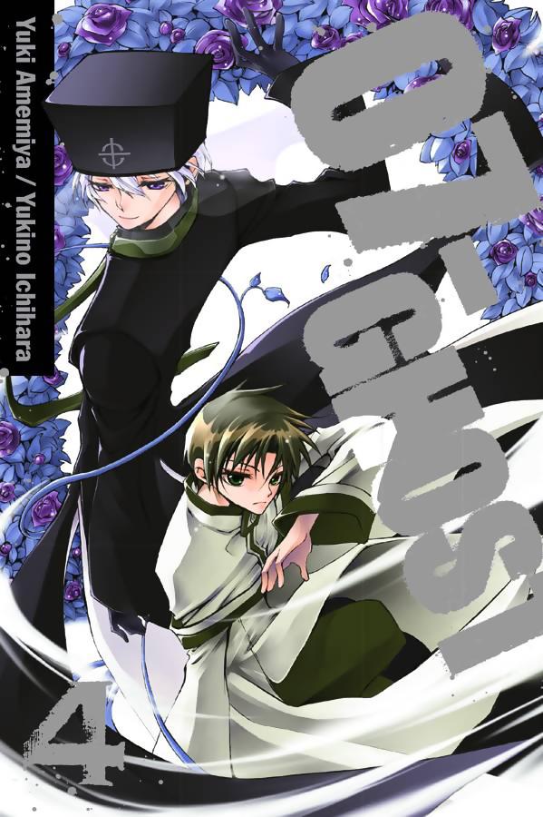 07-Ghost Manga Volume 4
