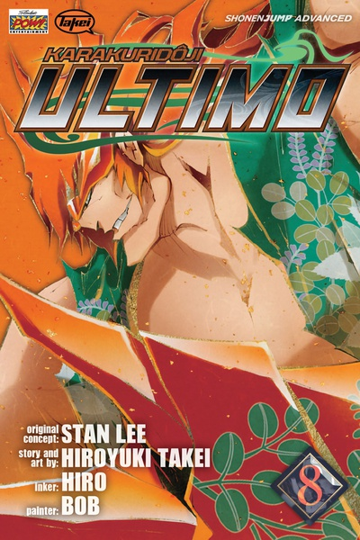 Ultimo Manga Volume 8