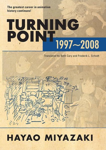 Hayao Miyazaki: Turning Point: 1997-2008 (Hardcover)
