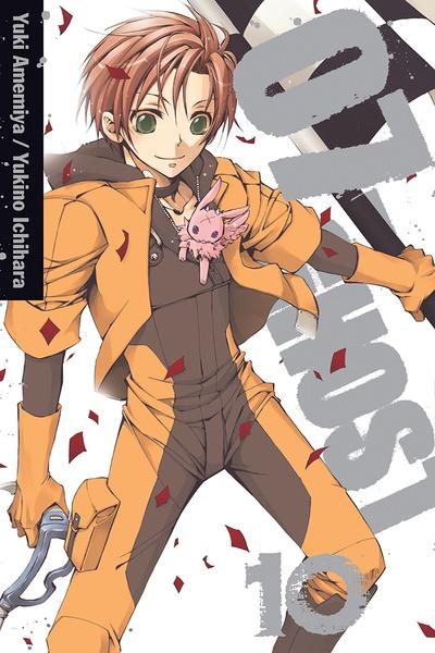07-Ghost Manga Volume 10