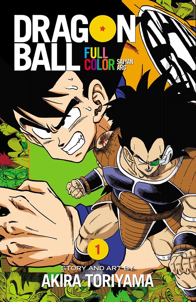 Dragon Ball Full Color Saiyan Arc Manga Volume 1