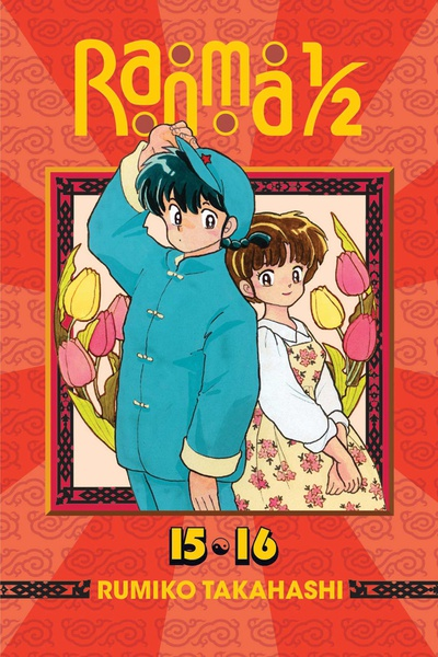 Ranma 1/2 2 in 1 Edition Manga Volume 8