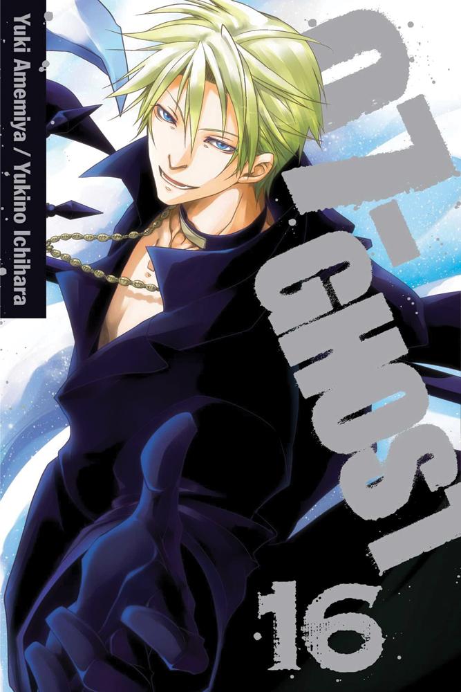 07-Ghost Manga Volume 16