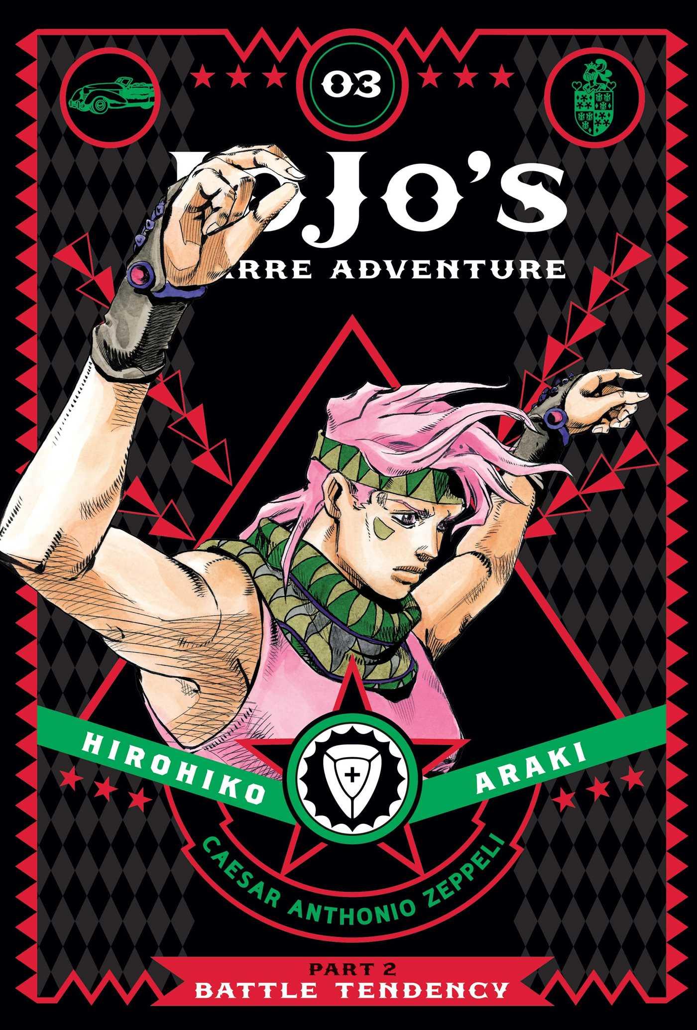 JoJos Bizarre Adventure Part 2 Battle Tendency Manga Volume 3 (Hardcover)