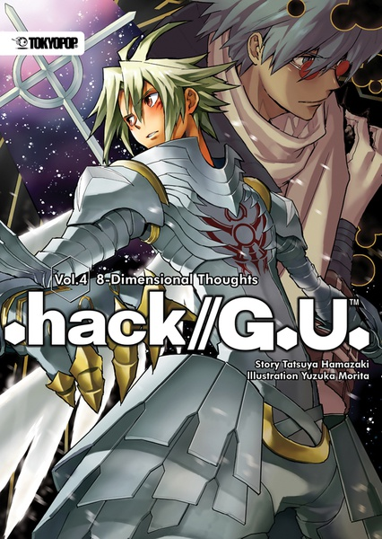 .hack//G.U. Novel 4