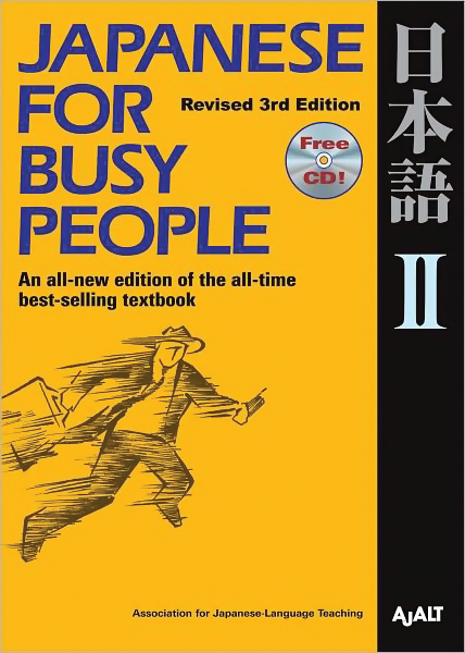 Japanese for Busy People Course 2 Kana Textbook (Revised 3rd Ed)