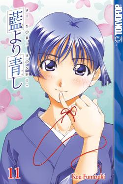 Ai Yori Aoshi Manga Volume 11