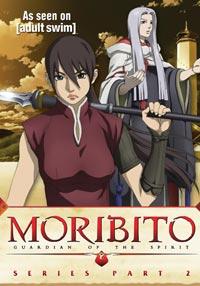 Moribito Guardian of the Spirit DVD 3-4