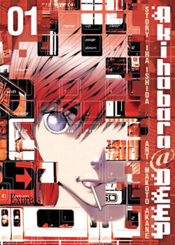Akihabara@Deep Manga Volume 1