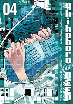Akihabara@Deep Manga Volume 4
