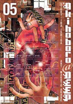 Akihabara@Deep Manga Volume 5