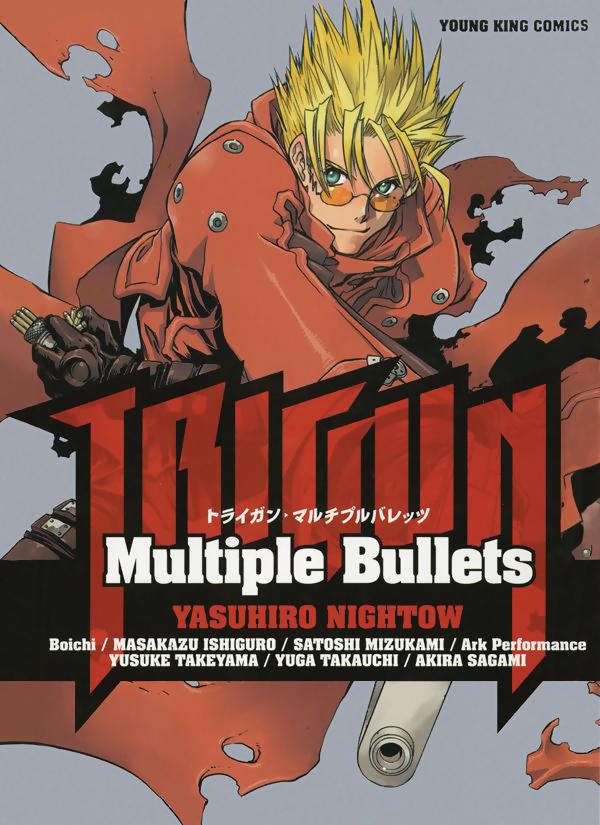 Trigun Multiple Bullets Manga