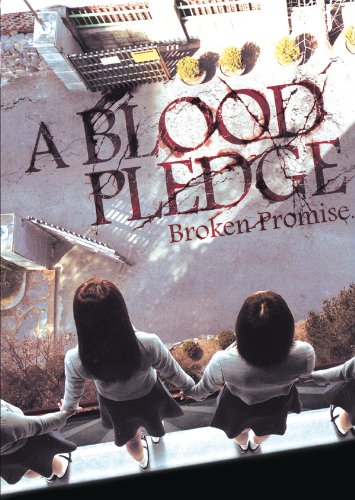 A Blood Pledge Broken Promise DVD