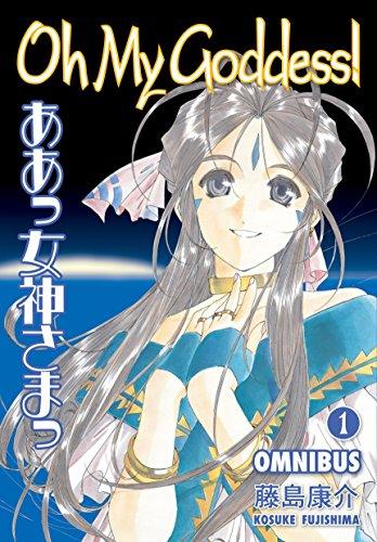 Oh My Goddess Manga Omnibus 1