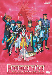 Fushigi Yugi DVD 4