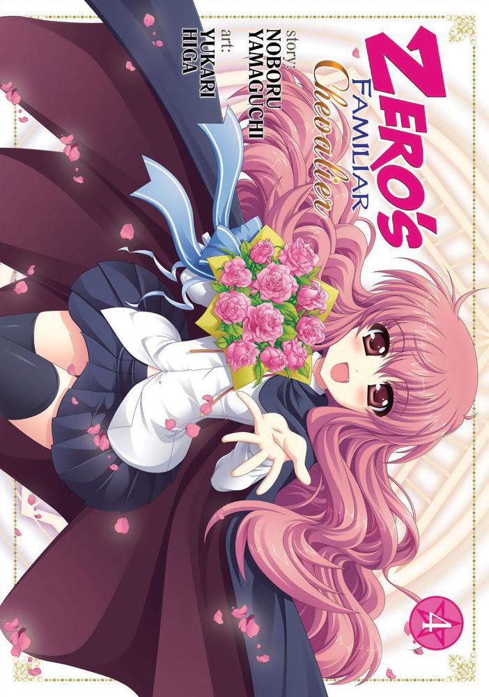 Zeros Familiar Chevalier Manga Volume 4