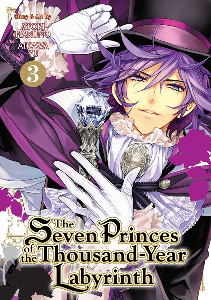 The Seven Princes of the Thousand Year Labyrinth Manga Volume 3