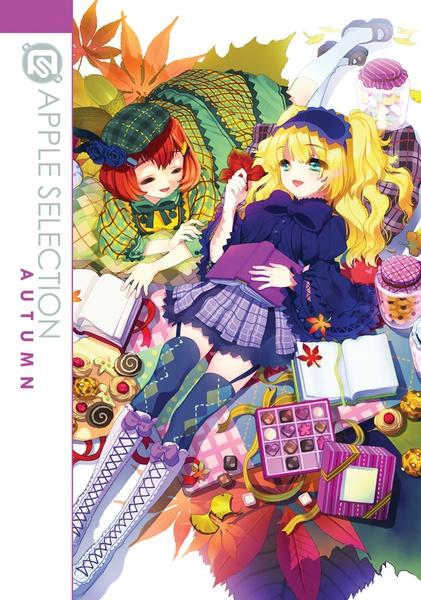 Apple Selection Artbook 2 Autumn