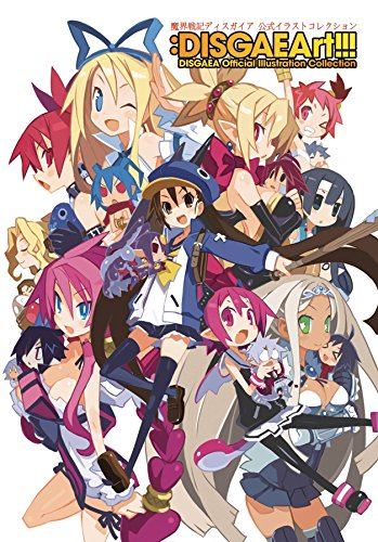 DISGAEArt Disgaea Official Illustration Collection Artbook