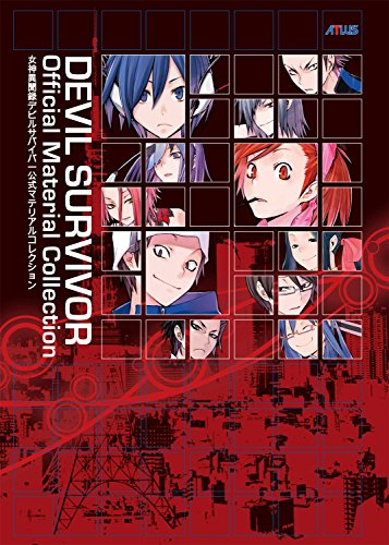 Devil Survivor Official Material Collection Artbook