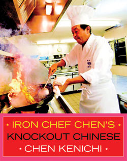 Iron Chef Chens Knockout Chinese (Color)
