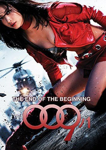 009-1 The End of the Beginning DVD