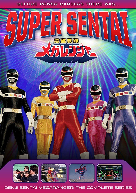 Power Rangers Denji Sentai Megaranger DVD