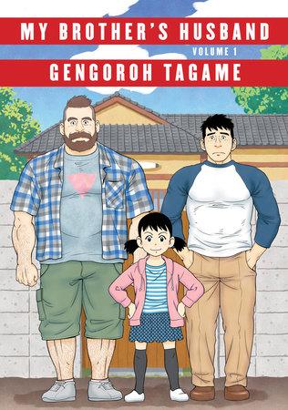 My Brothers Husband Manga Volume 1 (Hardcover)