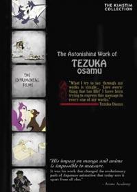 The Astonishing Work of Tezuka Osamu DVD