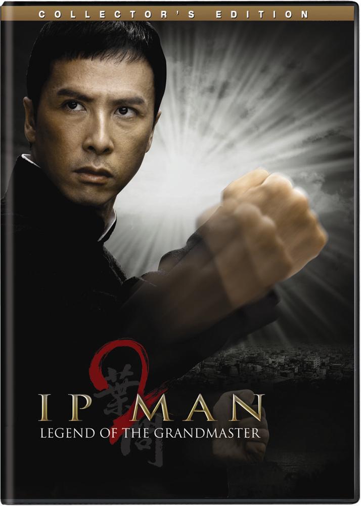 Ip Man 2 Collectors Edition DVD