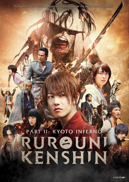 Rurouni Kenshin Part II Kyoto Inferno DVD