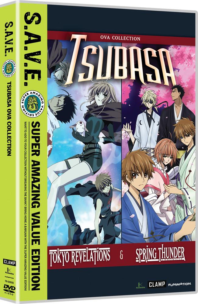 Tsubasa RESERVoir CHRoNiCLE OVA Collection DVD SAVE Edition
