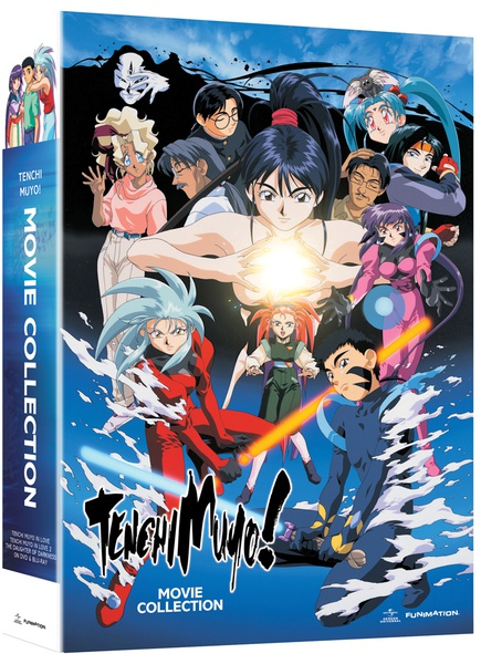 Tenchi Muyo Movie Collection Limited Edition Blu-ray/DVD