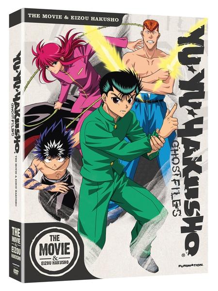 Yu Yu Hakusho: The Movie + Eizou Hakusho DVD