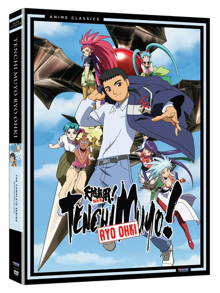 Tenchi Muyo Ryo Ohki Complete Collection DVD Anime Classics