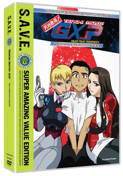 Tenchi Muyo GXP Complete Series DVD SAVE Edition