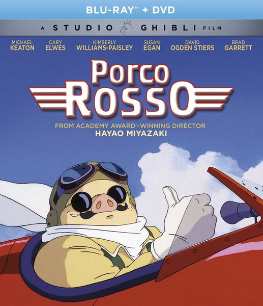 Porco Rosso Blu-ray/DVD