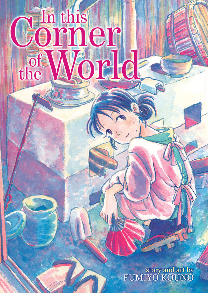 In This Corner of the World Manga