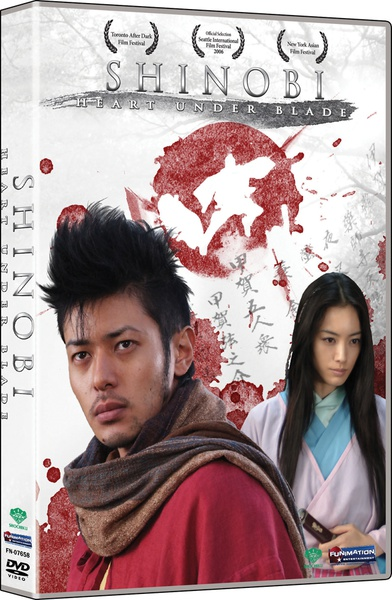 Shinobi Heart Under Blade DVD
