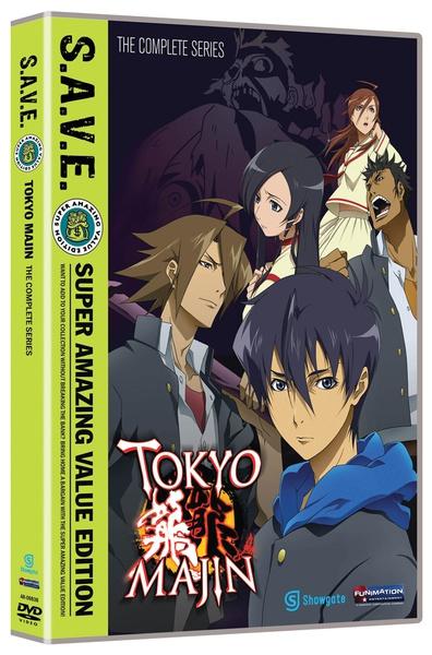 Tokyo Majin Complete Series DVD SAVE Edition