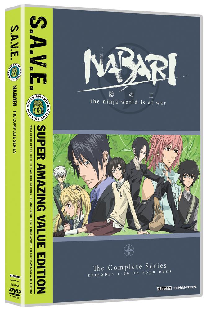 Nabari no Ou Complete Series DVD SAVE Edition