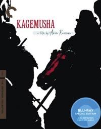 Kagemusha Blu-ray