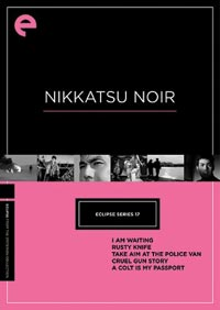 Nikkatsu Noir DVD