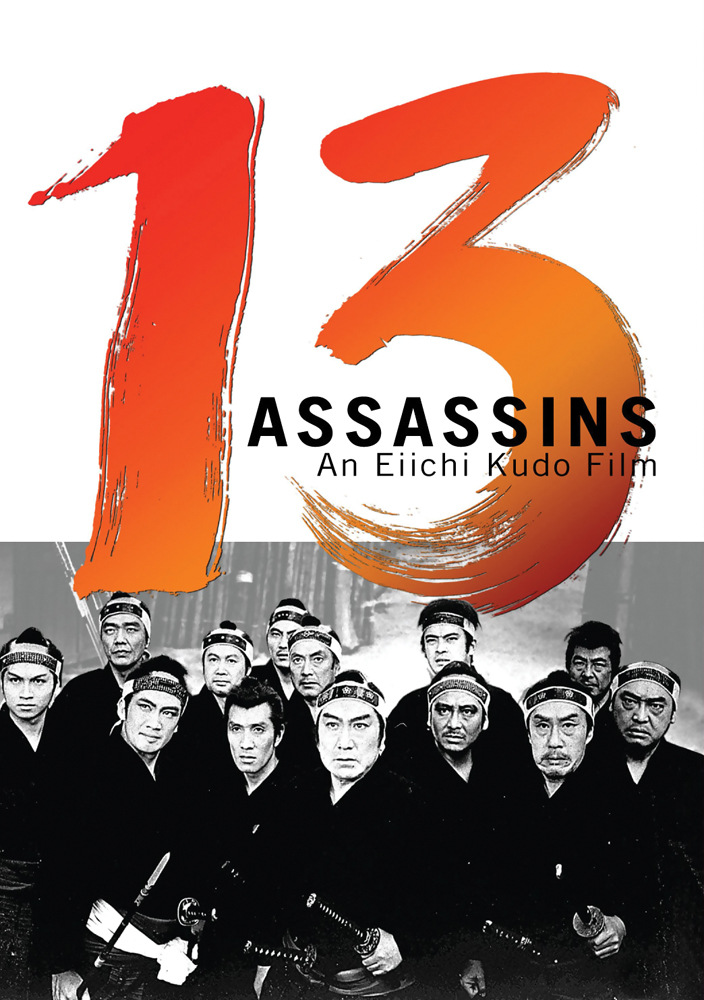 13 Assassins DVD (Eiichi Kudo)