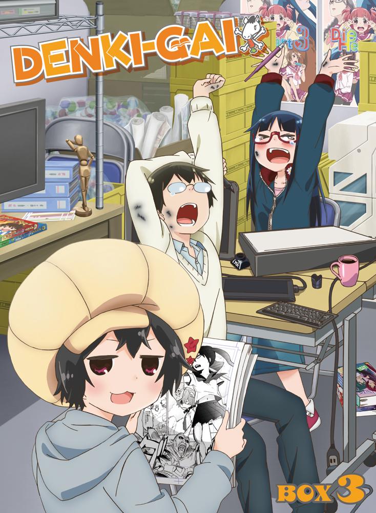 DENKI-GAI Collectors Edition Blu-ray/DVD 3 + CD