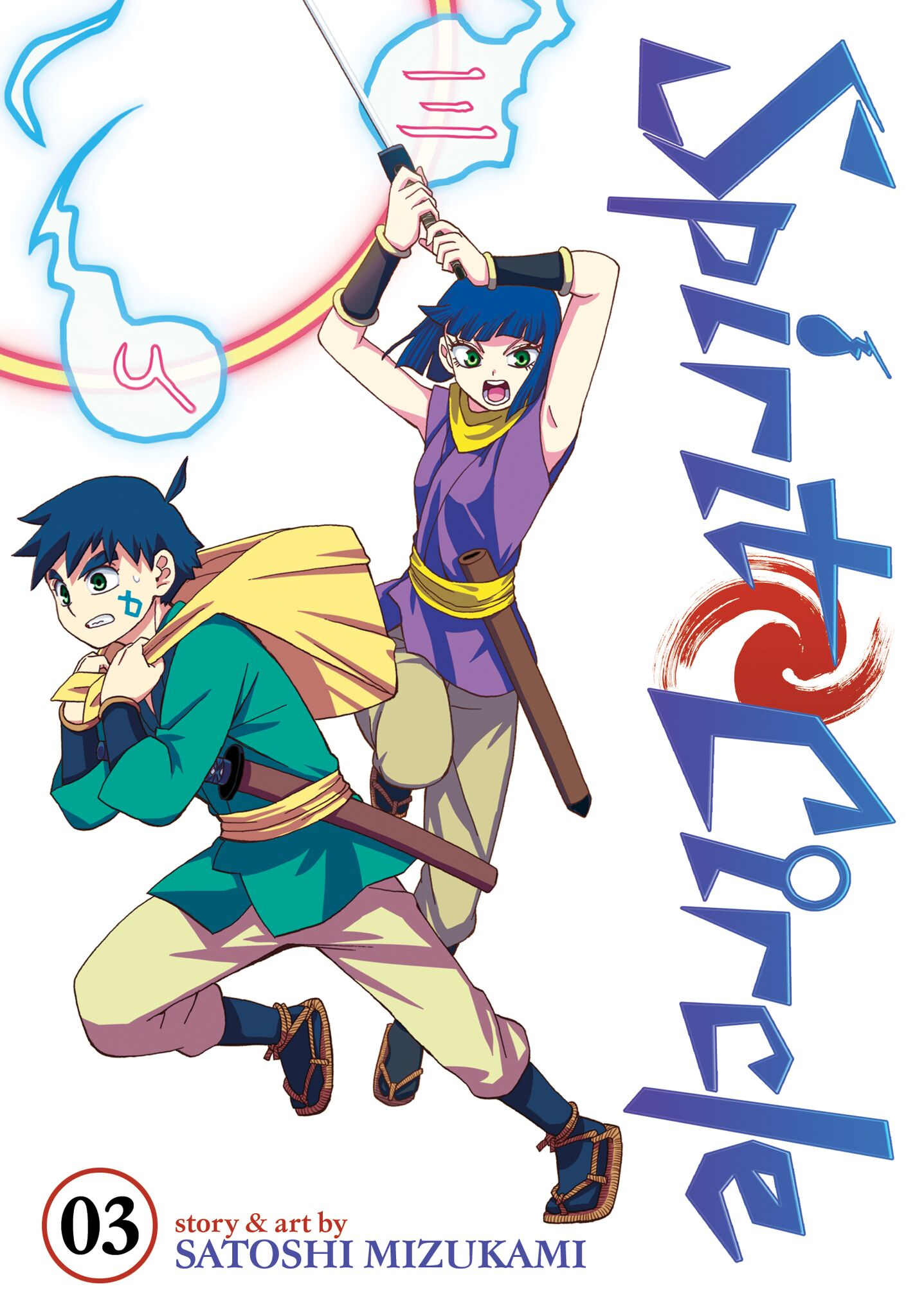 Spirit Circle Manga Volume 3