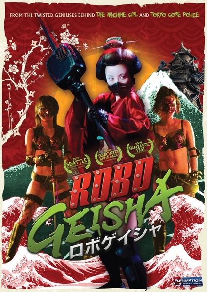 RoboGeisha DVD