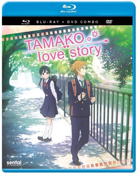 Tamako Love Story Blu-Ray/DVD